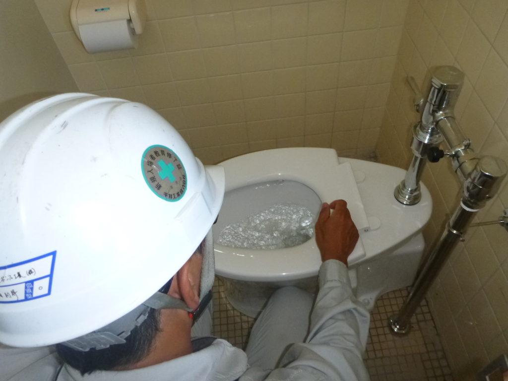 水回りトラブル対応