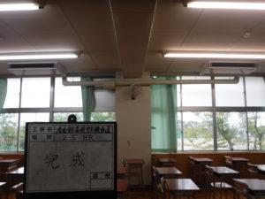 教室内室内機設置完了