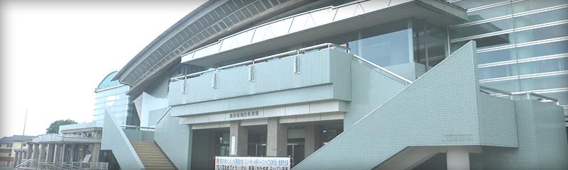 総合会館施設・病院・福祉施設